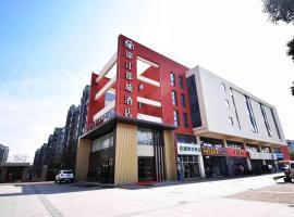 Metropolo Jinjiang Hotels Nanjing Jiangjun Avenue Hohai University