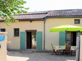 Gite de la Cour, Арсес (рядом с городом Damvix)