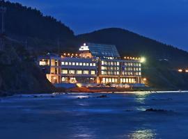 Submarine Resort & Hotel