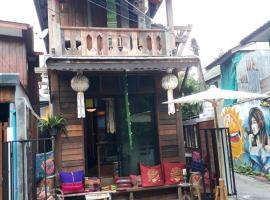 Huen Chiang Man Hostel