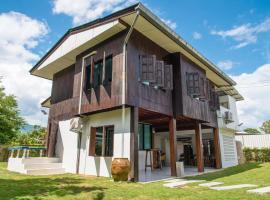 Soft Chiangdao Hostel
