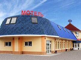 Motel Evro