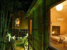 Dongli Chalet Guesthouse