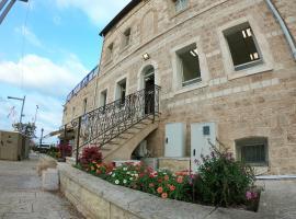 Haifa Hostel