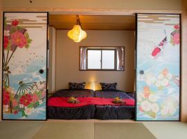 廣島綠屋公寓