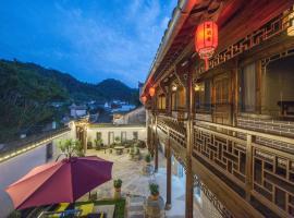 MuLan Hotel Xidi Village