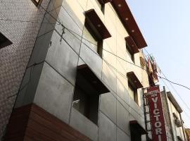 Hotel Victoria DX