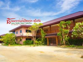 Sukhothai Grand Resort and Spa
