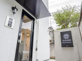 GLOU Higashi Shinjuku