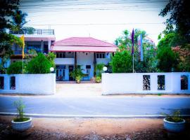Treatooo City Hotel