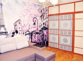 Central Day-flat Apartment Lavra