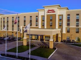 Hampton Inn & Suites/Foxborough/Mansfield