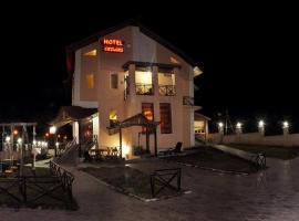 Hotel Kedari bakuriani