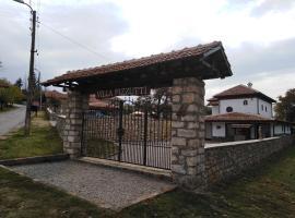 Къща за гости Пицути