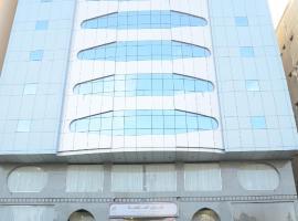 Al Azifyah Hotel