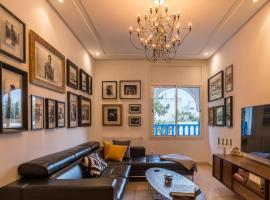 The Jazz House - Marsa Ville