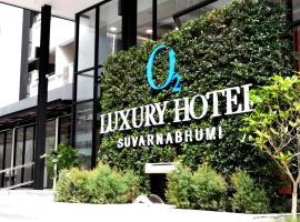 O2 Luxury Hotel