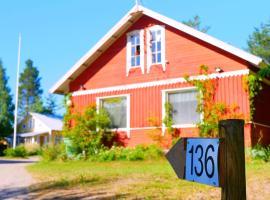 Guesthouse Miekkala