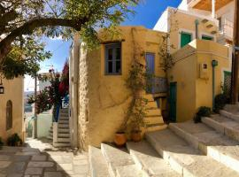 """Traditional Medieval Stone house in """"Ano Syros"""""""