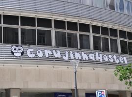 Corujinha Hostel
