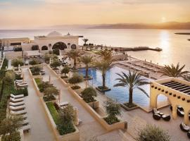 Al Manara, a Luxury Collection by Marriott Hotel, Saraya Aqaba