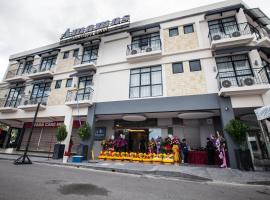 AMAMAS BOUTIQUE HOTEL KUCHING