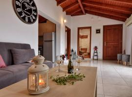 Airport Apartment Corfu