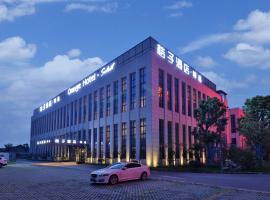 Orange Hotel Select Shanghai Pudong Airport Branch