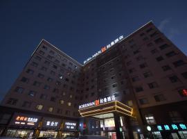 Borrman Hotel (Shanghai Pudong International Airport)