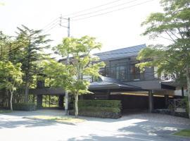 Hotel Marroad Karuizawa