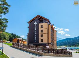 Vertikal Hotel