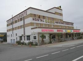 Hostal Oasis, Фрага (рядом с городом Granja de Escarpe)