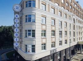 Kulibin Park Hotel & SPA