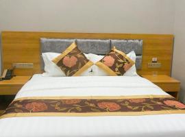 Beina Hotel