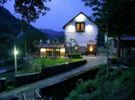 Hotel Rural Besaro - Selva de Irati, Izalzu (рядом с городом Ochagavía)