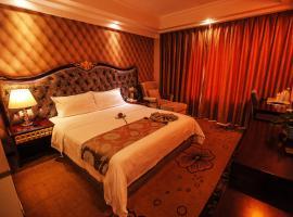 Chengdu Aviation Hotel