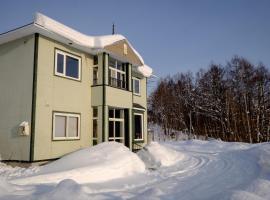 Kiroro House