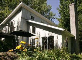 Cottages du Lac Orford, Unité D, Le Nymphéa, Eastman (Austin yakınında)