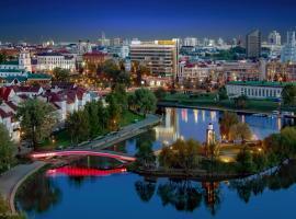 Minsk City Center Apartments