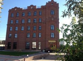 Hotel Sadovaya 19