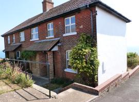 7 Coastguard Cottages