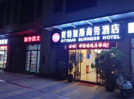 Ottegas Business Hotel