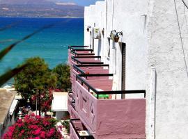 Apokoros Boutique Hotel Craft Deco & Activities'