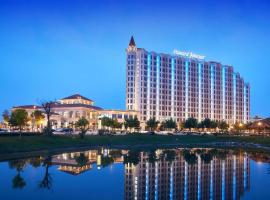 Howard Johnson Dream Sea Resort Weihai