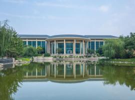 Jinan Licheng·Gaoxin Wanda Plaza· Locals Apartment 00126040