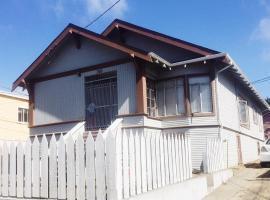 Comfy Villa near Daly City BART & SFO & SFSU