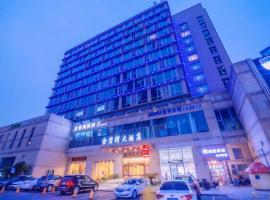 Jinbiwan Hotel