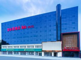 ibis Zhengzhou Longhai Road
