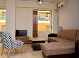 Renovated park view apartment