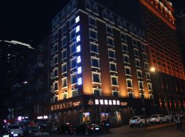 Harbin Lvyue Boutique Hotel